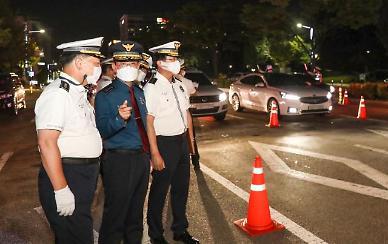 사고 날뻔했다...유턴한 60대 운전자 무차별 폭행한 30대 입건