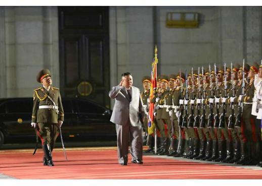 朝鲜举行劳动党成立75周年阅兵仪式