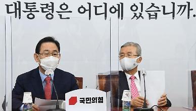 """주호영 """"재인산성, 문 정권 지켜주는 방화벽 될 수 있나"""""""