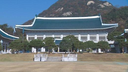 韩青瓦台就金正恩讲话表态:韩朝协议须得到落实
