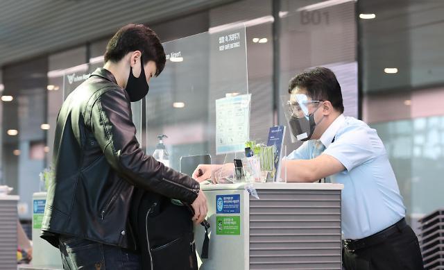 대한상의, 일본 신속입국 온라인 설명회 연다...주한일본대사관 참석