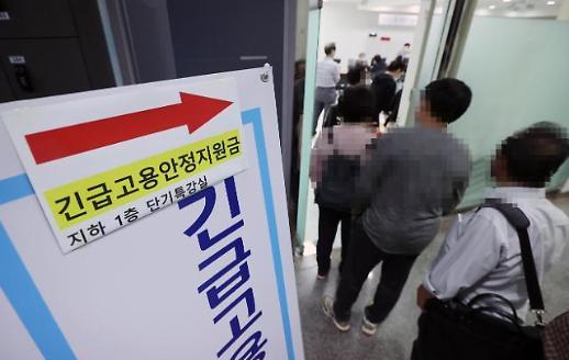 韩国今日起向自由职业者等发放补助