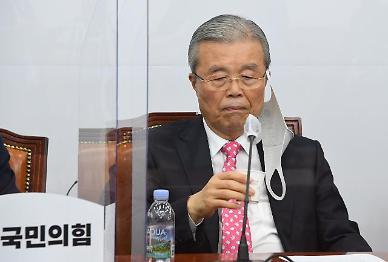 """김종인 """"종전선언은 종말 불러올 수 있는 행위"""""""
