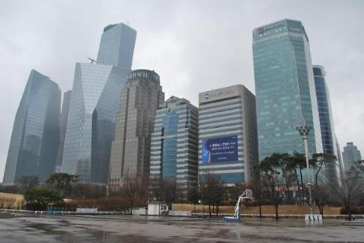 全球金融中心指数发布 首尔市综合排名第25位