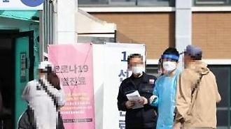 Hàn Quốc ghi nhận 97 ca nhiễm mới…Số ca nhập ngoại (29 ca) cao nhất sau 75 ngày