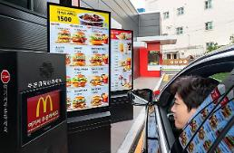 .McDonalds store near Seoul uses Samsungs digital signage for menu boards.