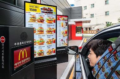 McDonalds store near Seoul uses Samsungs digital signage for menu boards