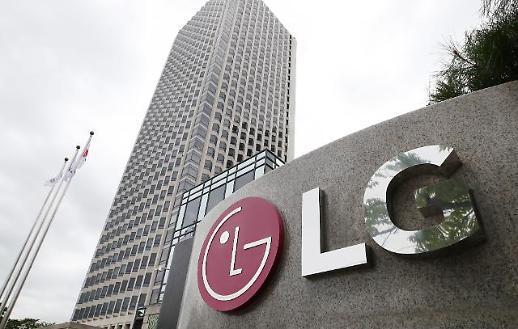 LG化学第三季度营业利润同比上涨158.7%