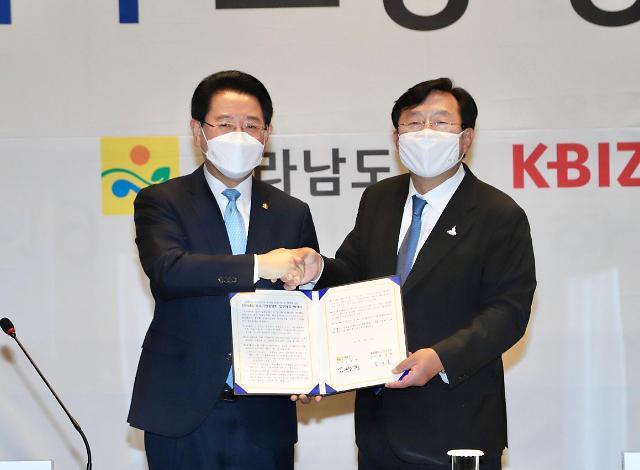 중기중앙회, 김영록 전남도지사 간담회…'중기협동조합 활성화' 협력
