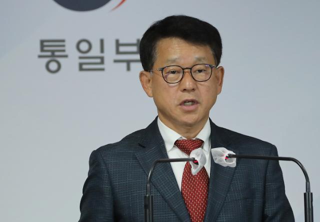 """김정은 대남 유화 메시지에...통일부, 재차 """"남북 협력 기대"""""""