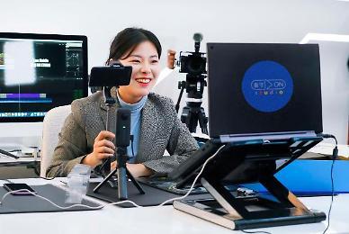 유튜버가 되고 싶니?…SK텔레콤, 영상콘텐츠 제작 교육 서비스