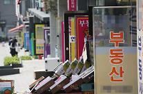 ソウルの平均ワンルームの家賃は47万ウォン・・・2年ぶりの最安値
