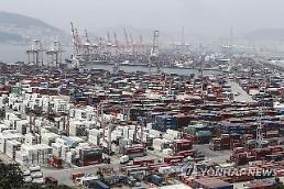 10月1~10日の輸出、28.8%減少