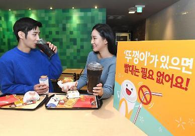 """""""플라스틱 아웃""""…맥도날드, 빨대 없는 음료 뚜껑 도입"""
