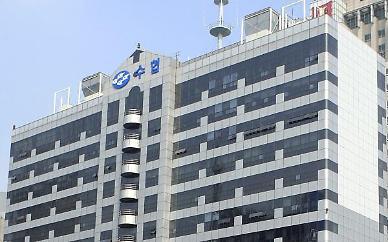 수협은행, 차기 행장 선출 원점으로…14일부터 재공모 돌입