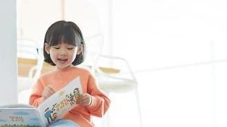Đọc sách trở thành sở thích phổ biến ở Hàn Quốc trong bối cảnh đại dịch COVID-19