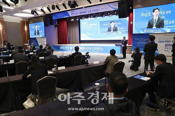 충남도, 서남해안 연안·하구 생태복원 연대 제안