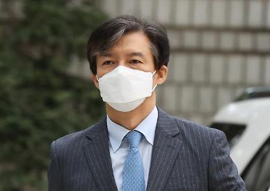 조국 명예훼손 우종창 대법원 상고…1·2심 유죄 인정