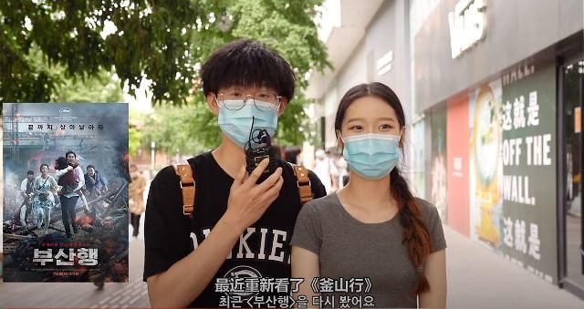 [인민화보]중국인이 선호하는 영화는?