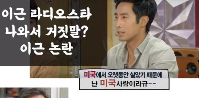 [눈팅대행소]강용석·김용호가 말하면 실검 1위...신상털기용 폭로 괜찮나?