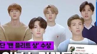 BTS bị cư dân mạng Trung quốc tẩy chay vì phát ngôn đến chiến tranh Triều Tiên
