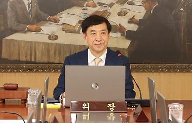 이주열 총재, 美금융매체서 3년 연속 최고 등급 평가