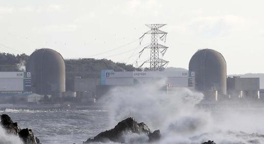 受台风持续影响 今年韩核电站预计损失12亿元