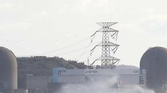 Các nhà máy điện hạt nhân thiệt hại 200 tỷ won do bão