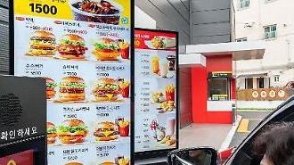 Cửa hàng McDonald khu vực Seoul sử dụng bảng chỉ dẫn kỹ thuật số của Samsung cho bảng menu