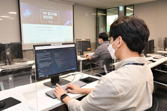 현대모비스, 미래차 시대 이끌 소프트웨어 인재 양성...온라인 플랫폼 구축