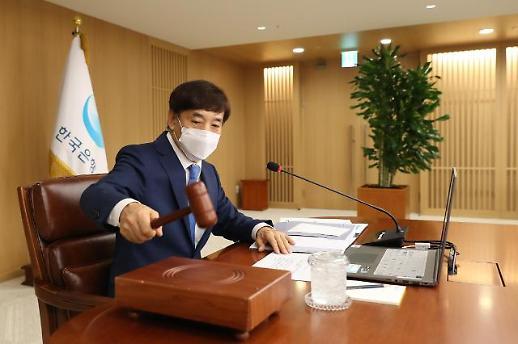 全球央行行长评级公布 李柱烈连续三年获评A等级