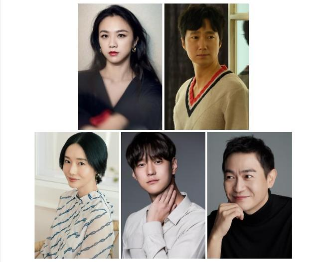Park Chan-wooks new melodrama film to star Park hae-il and Tang Wei