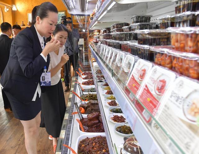 고추장·곶감, 해외 수출 청신호...코덱스 국제식품 규격 인정