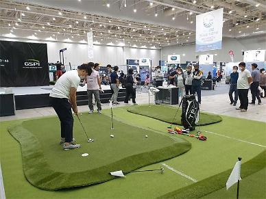 Coronavirus pandemic boosts popularity of golf in S. Korea