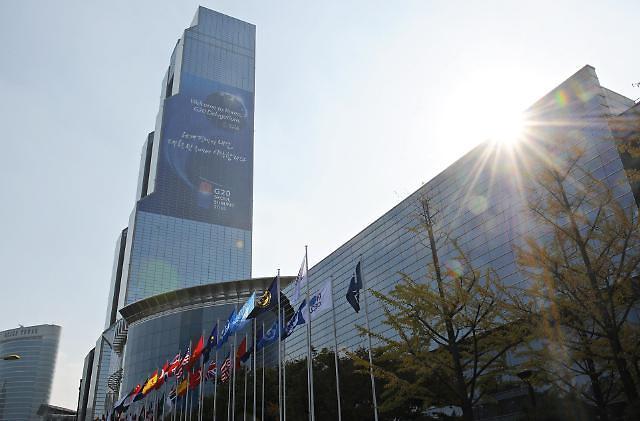 무협 2020 신남방 비즈니스 위크 개최···상생·번영 위한 미래비전 제시