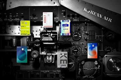 '대한항공카드' 살리기 나선 현대카드
