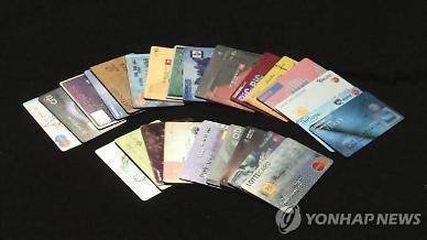 [2020 국감]신용카드 리볼빙 2012년 이후 최고치