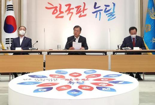 韩政府计划投入4400亿元 全力发展韩版新政地区项目