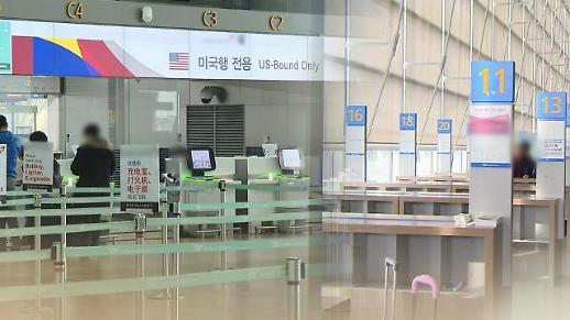 报告:新冠疫情致韩酒店航空娱乐业销售额缩水逾四成