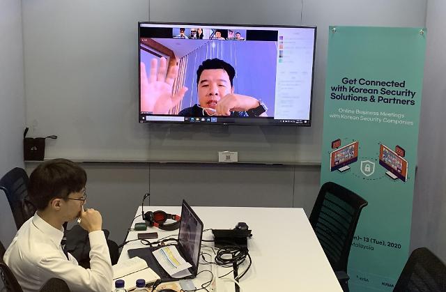 한국 정보보안 기업 15개사, 포스트코로나 시대의 동남아 시장 노크