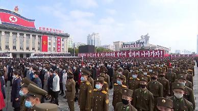 """[北 열병식 그 후] ①""""축제는 끝났다""""…내년 당대회 노리는 김정은"""