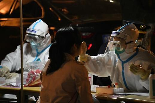 青岛全员核酸检测 已完成过百万人采样