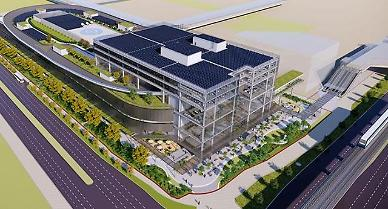Hyundai holds virtual groundbreaking ceremony for innovation center in Singapore