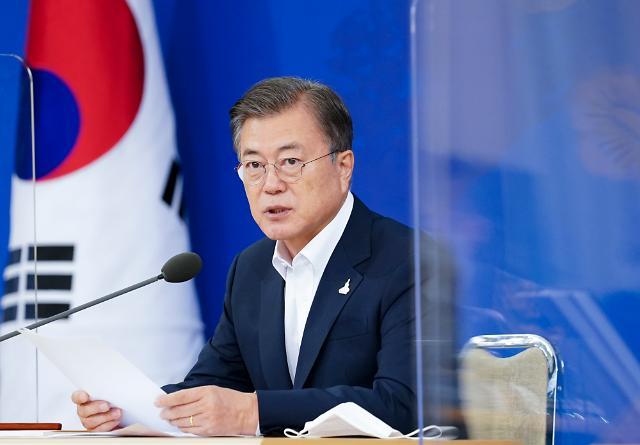 文대통령, 김종철 정의당 대표에 취임 축하 통화