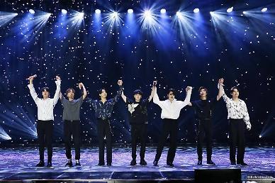 BTS 품은 빅히트, 15일 코스피 상장…시초가 13만원부터