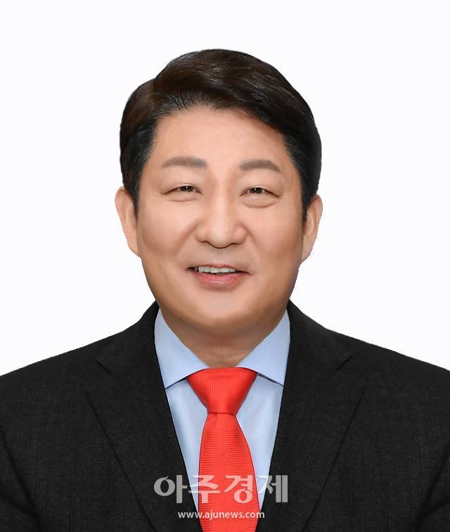 한국판 뉴딜 전략회의서 권영진 시장 대구형 뉴딜 방향 설명