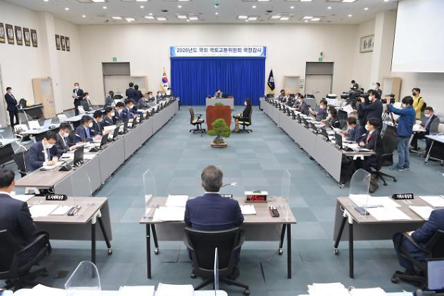 부산시 국감서 야당 의원들-변성완 권한대행, 팽팽한 '설전'