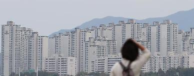 연소득 1억 가구도 신혼부부 특공 가능…소득기준 최대 30%p 완화