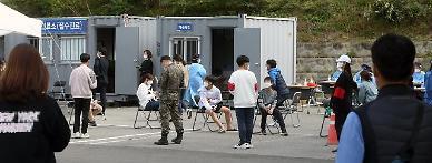 [속보] 코로나19 신규 확진자 84명…지역 발생 53명