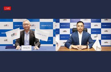 아모레퍼시픽, 중국 최대 면세유통기업 CDFG와 파트너십 체결